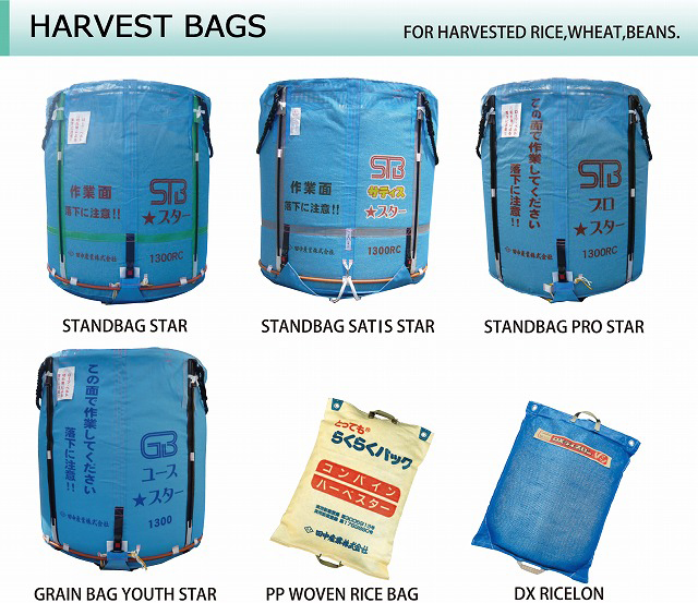 HARVEST BAGS